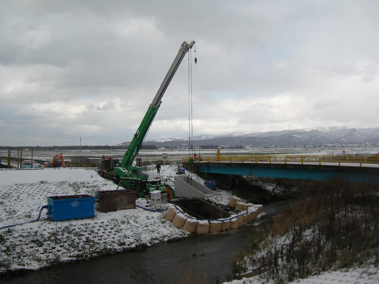 一般国道276号 共和町 梨野舞納排水工事(小樽開発建設部)