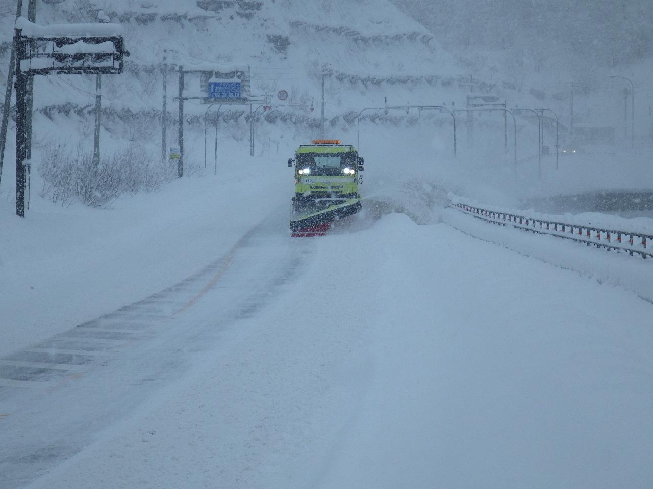 一般国道229号 余市町 余市道路維持除雪外一連工事(小樽開発建設部)